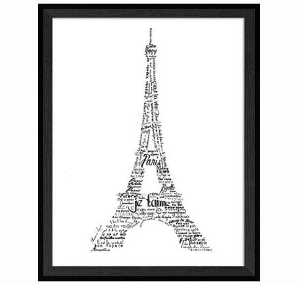 Paris Love - Framed Wall Art